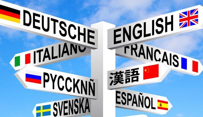 Languages_320189168