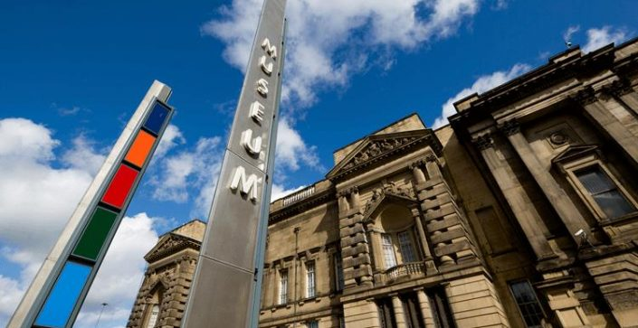 world museum