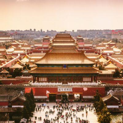 The forbidden city - Beijing